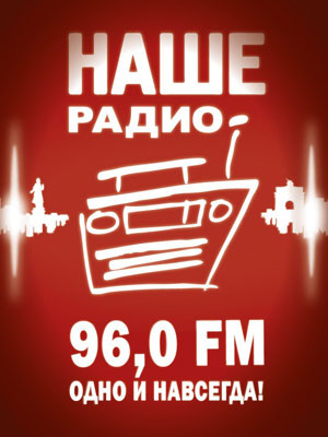 banner hashe radio