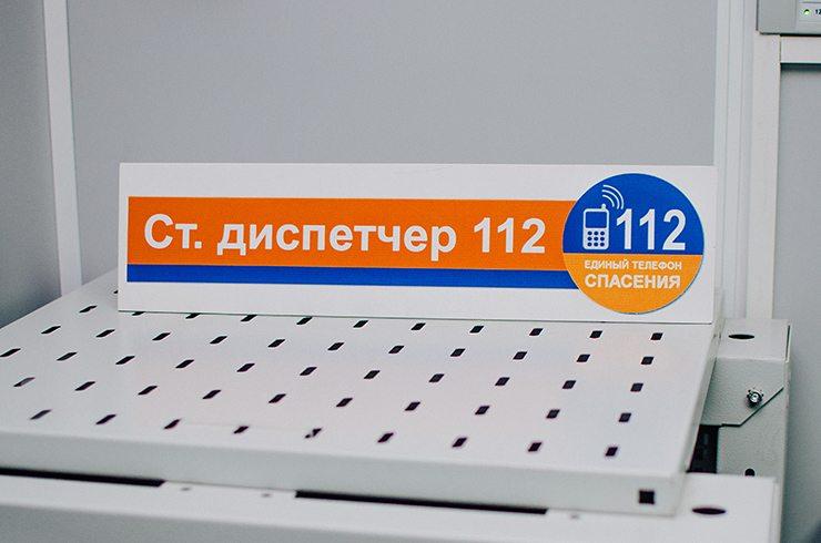 112служба.2