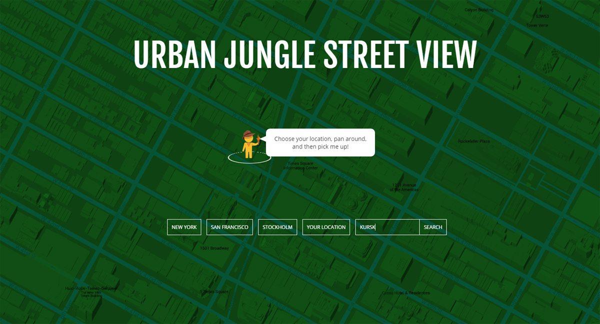 Разработчика проекта Urban Jungle Street View Эйнар Оберг (Einar Öberg) предлагает всем желающим бесплатную возможность прогуляться практически по любому городу мира в духе постапокалипсиса.