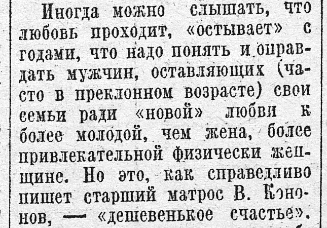 29062016podshivka_4deshevo