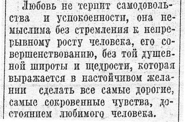 29062016podshivka_5lubov
