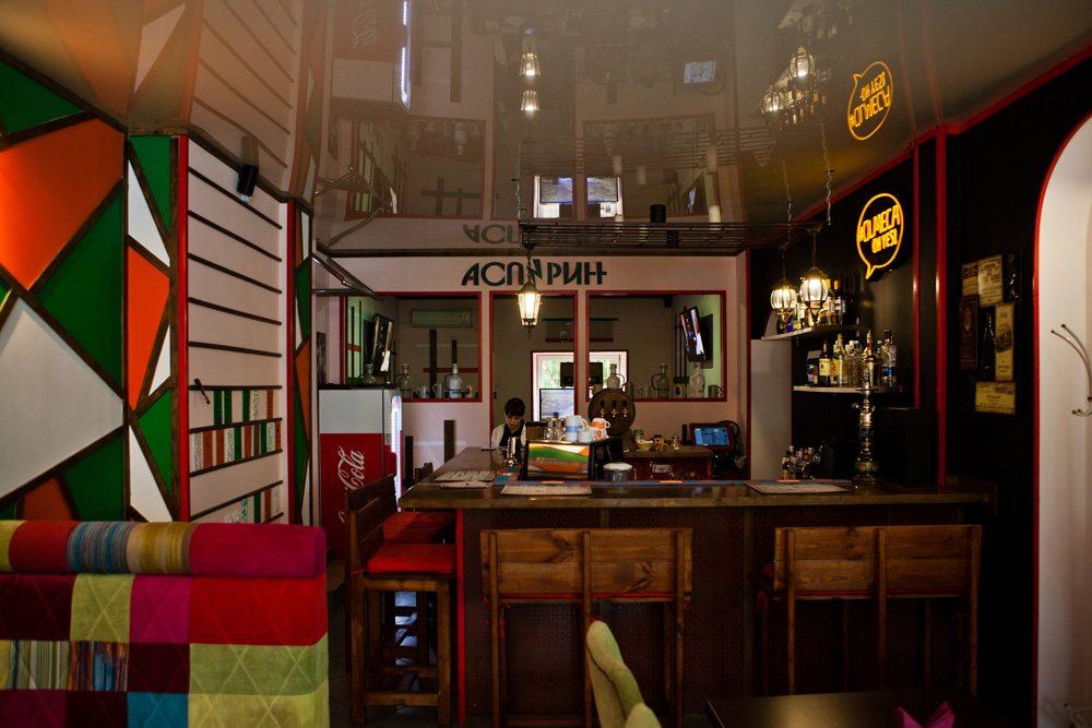 Бургер-бар Аспирин
