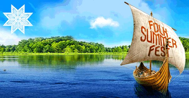 Темы  25 фестивалей, на которые можно съездить этим летом