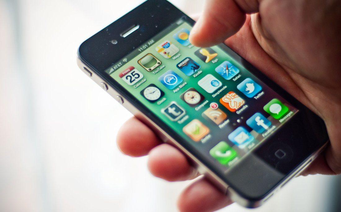 События  Запущено мобильное приложение «Мой Курск»