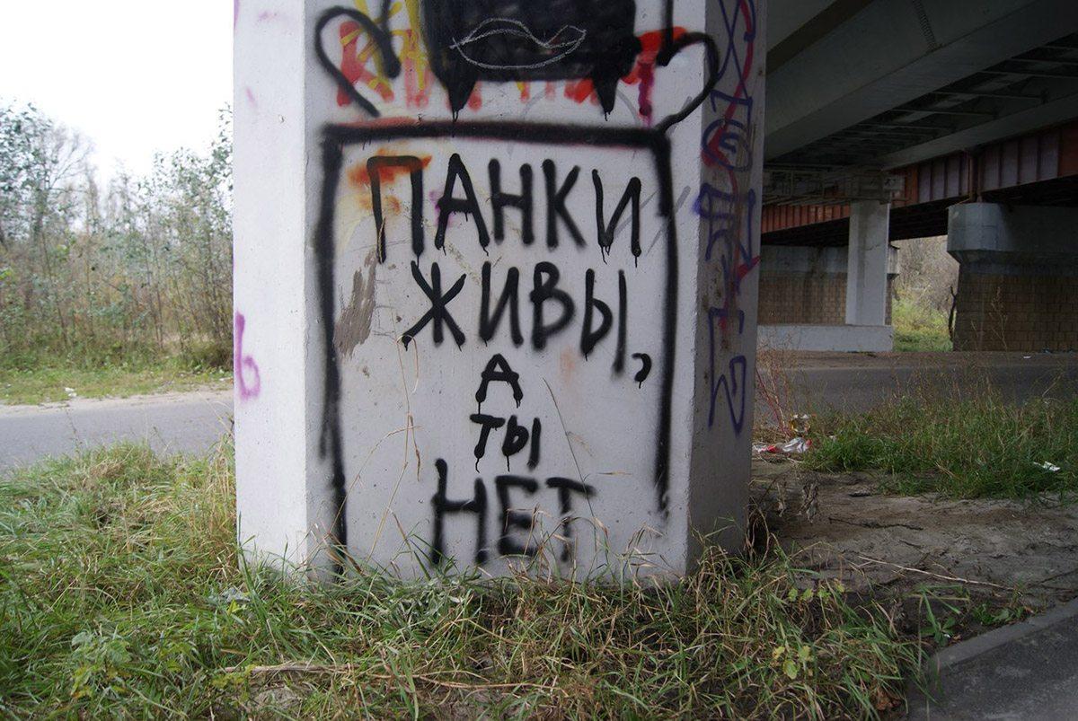 2610216_fedaev-31