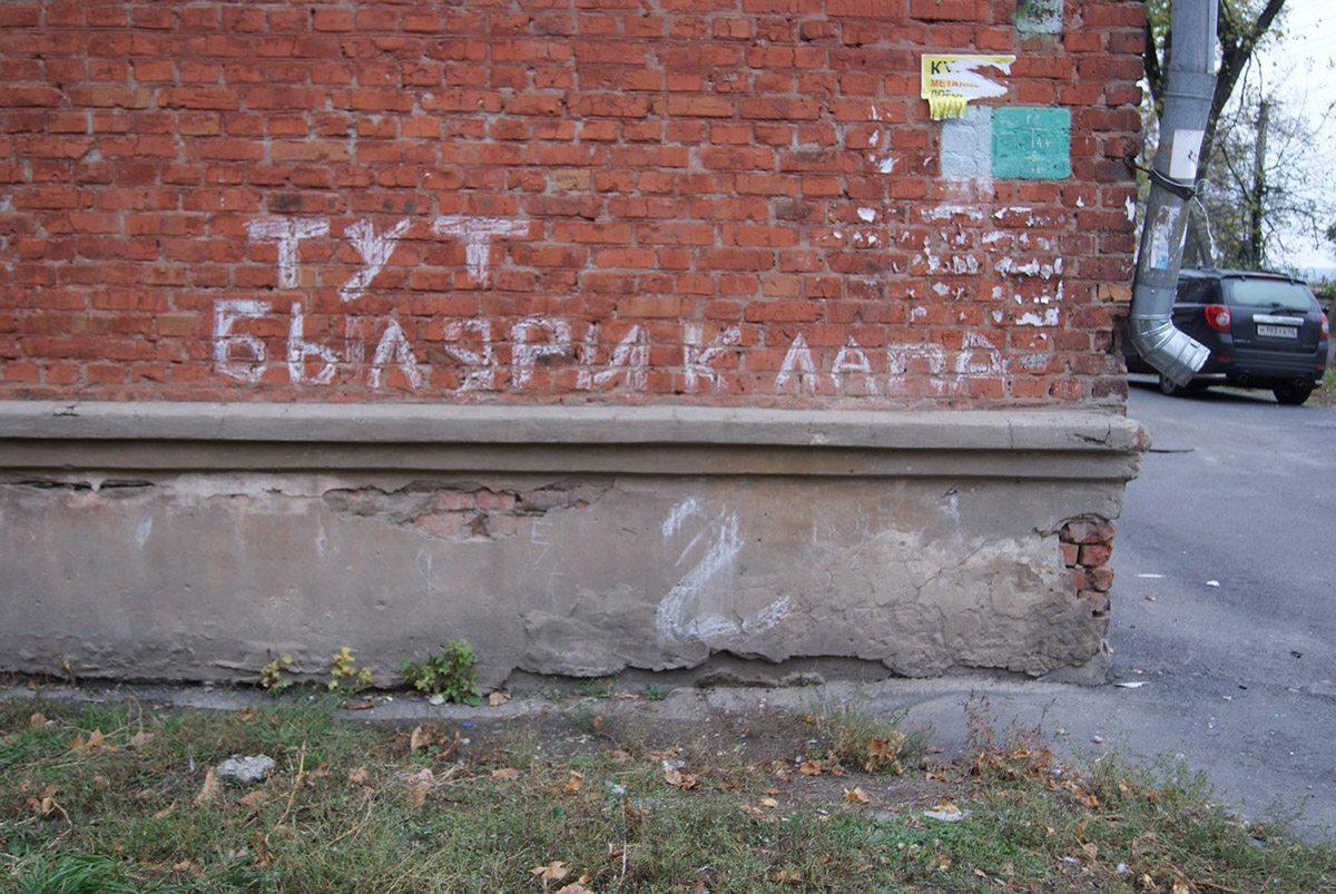 2610216_fedaev-35