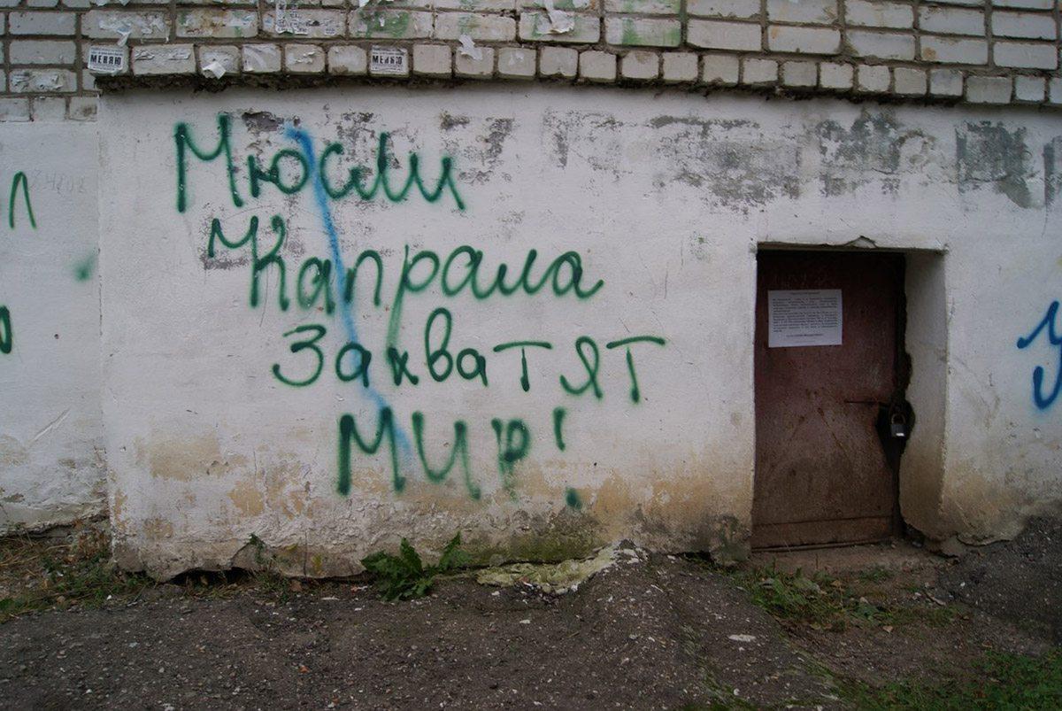 2610216_fedaev-9
