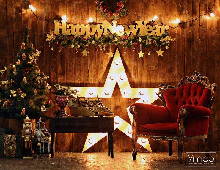 Новый год 2017 Темы  Новогодние фотостудии Курска