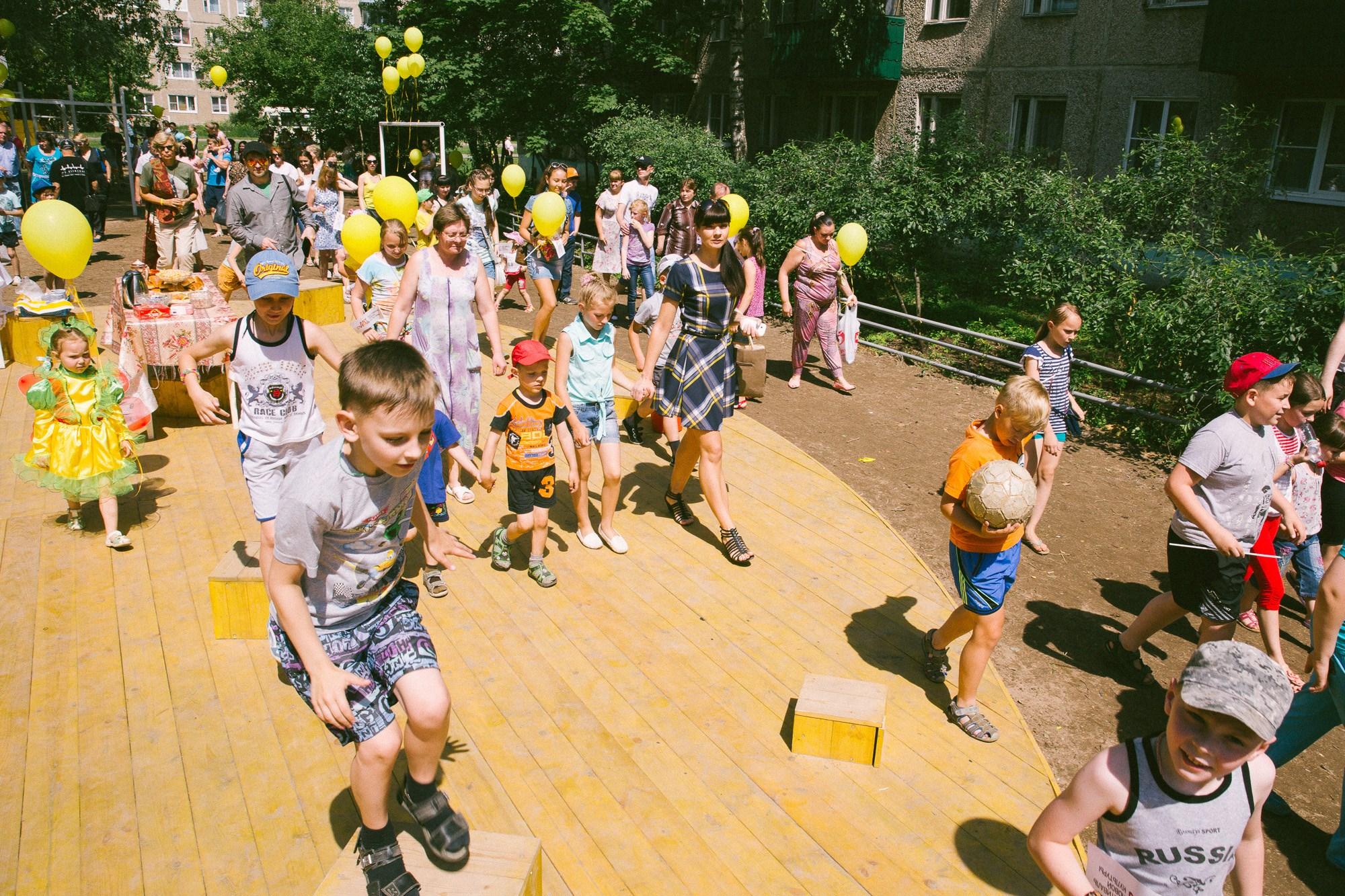 События  Мероприятия, которые можно организовать в Курске