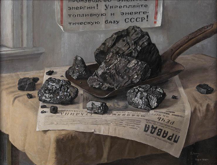 "Новости  Курск станет ""Городом солнца"""