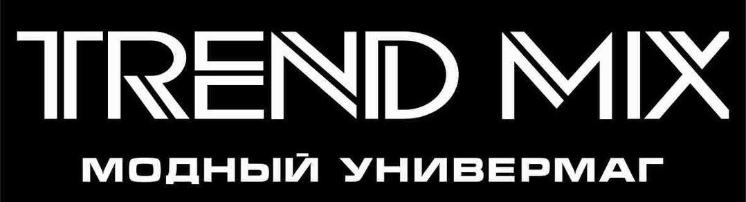Места  В Курске открылся Модный универмаг Trend Mix