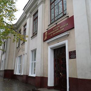 Музколледж имени Георгия Свиридова