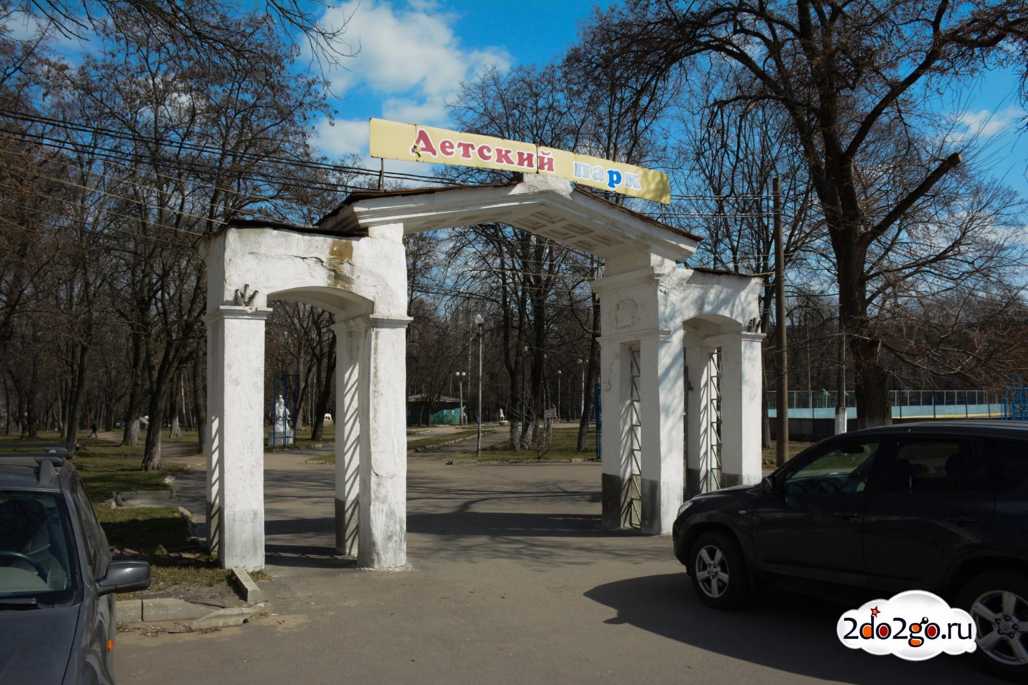 парк Пионеров