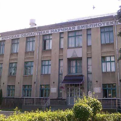 библиотека имени Николая Асеева