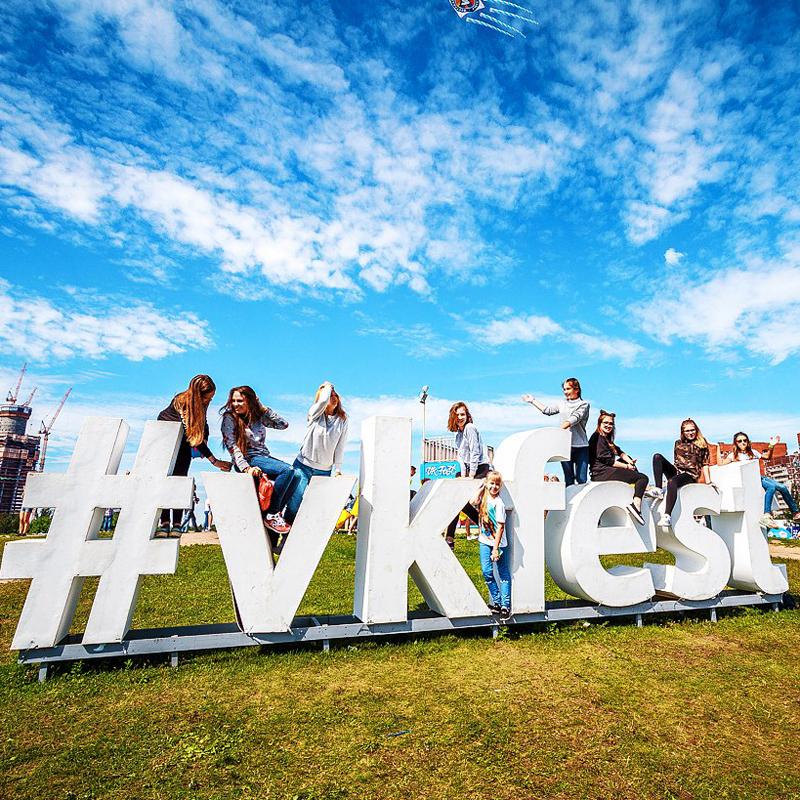 Темы  Летние фестивали 2017: куда поехать в июле
