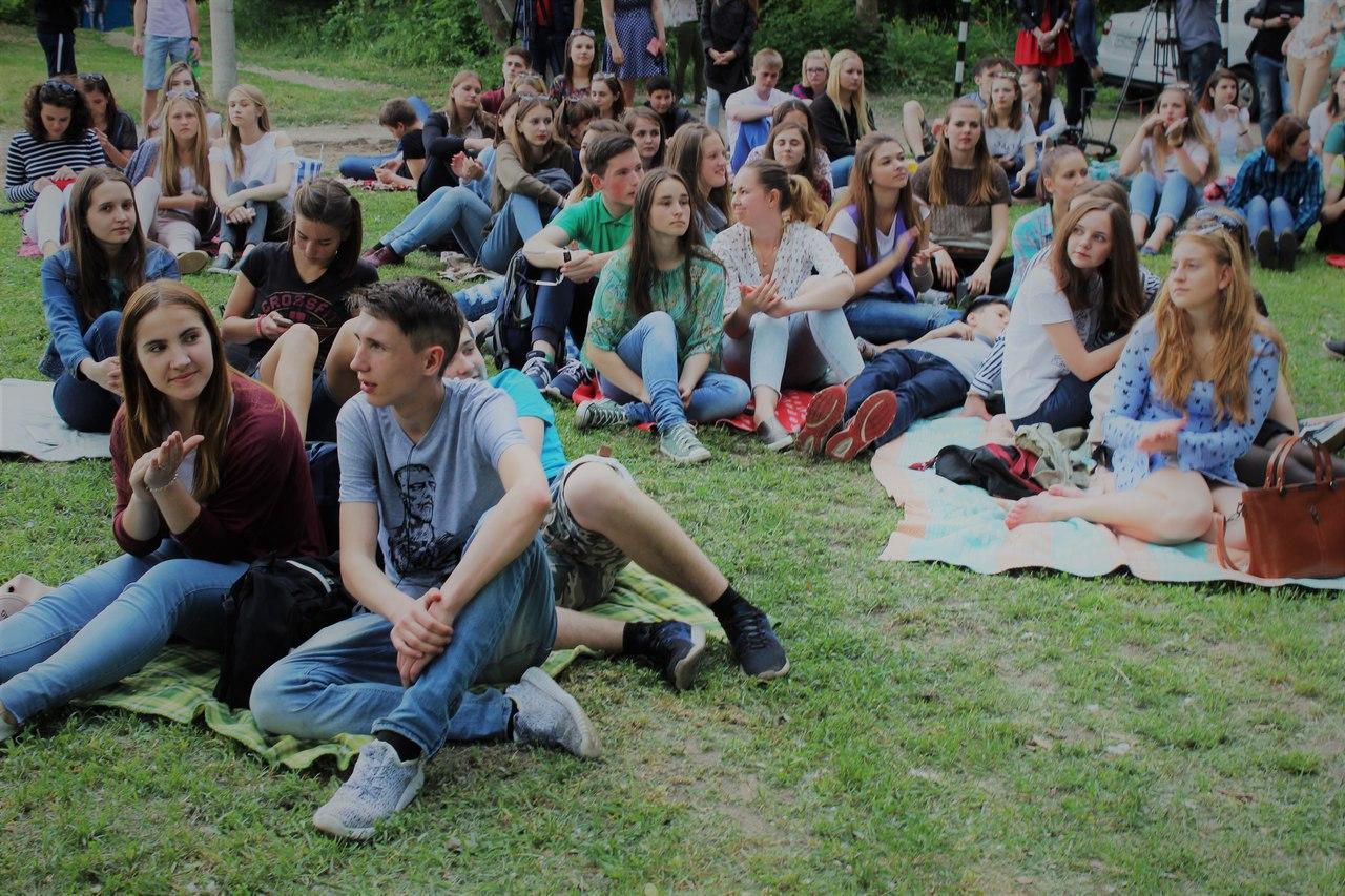 События  Куда сходить в День молодежи