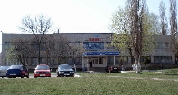 Студенческий городок ЮЗГУ
