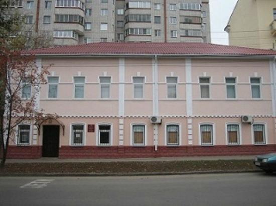 Курский литературный музей