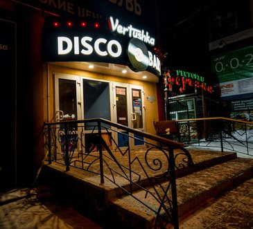 Disco Bar Vertushka