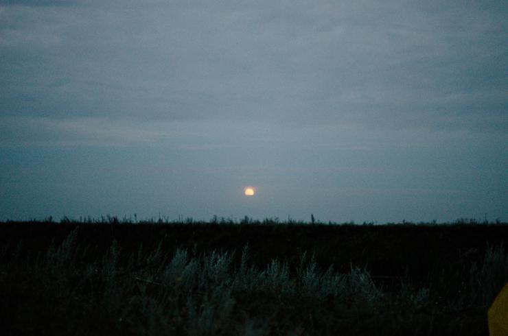 События  Кто медитировал во время кровавого лунного затмения