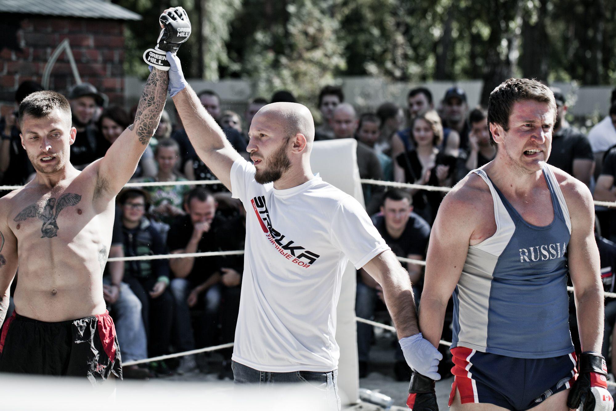 События  Фотоотчет: как прошел турнир по уличным боям STRELKA
