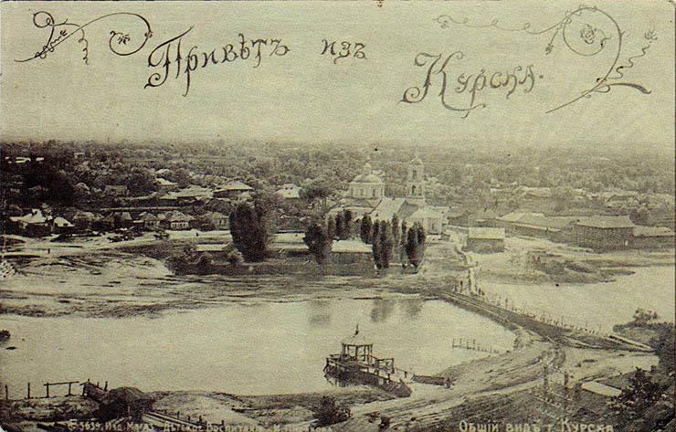 Темы  30 случайных вопросов об истории Курска