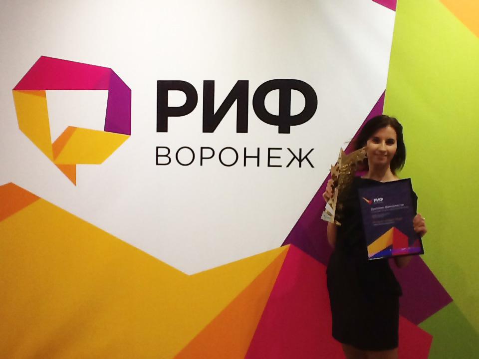 Новости  «Морс» стал лучшим информационным интернет-изданием в Черноземье.
