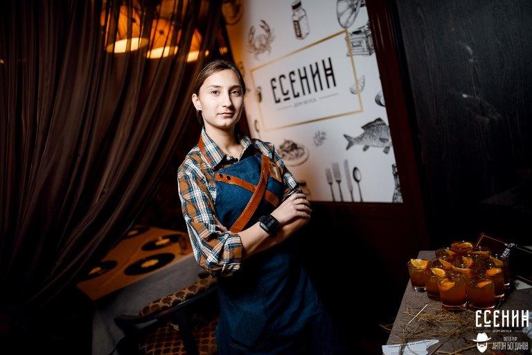 """Новости  В Курске открылся новый бар """"Есенин"""""""