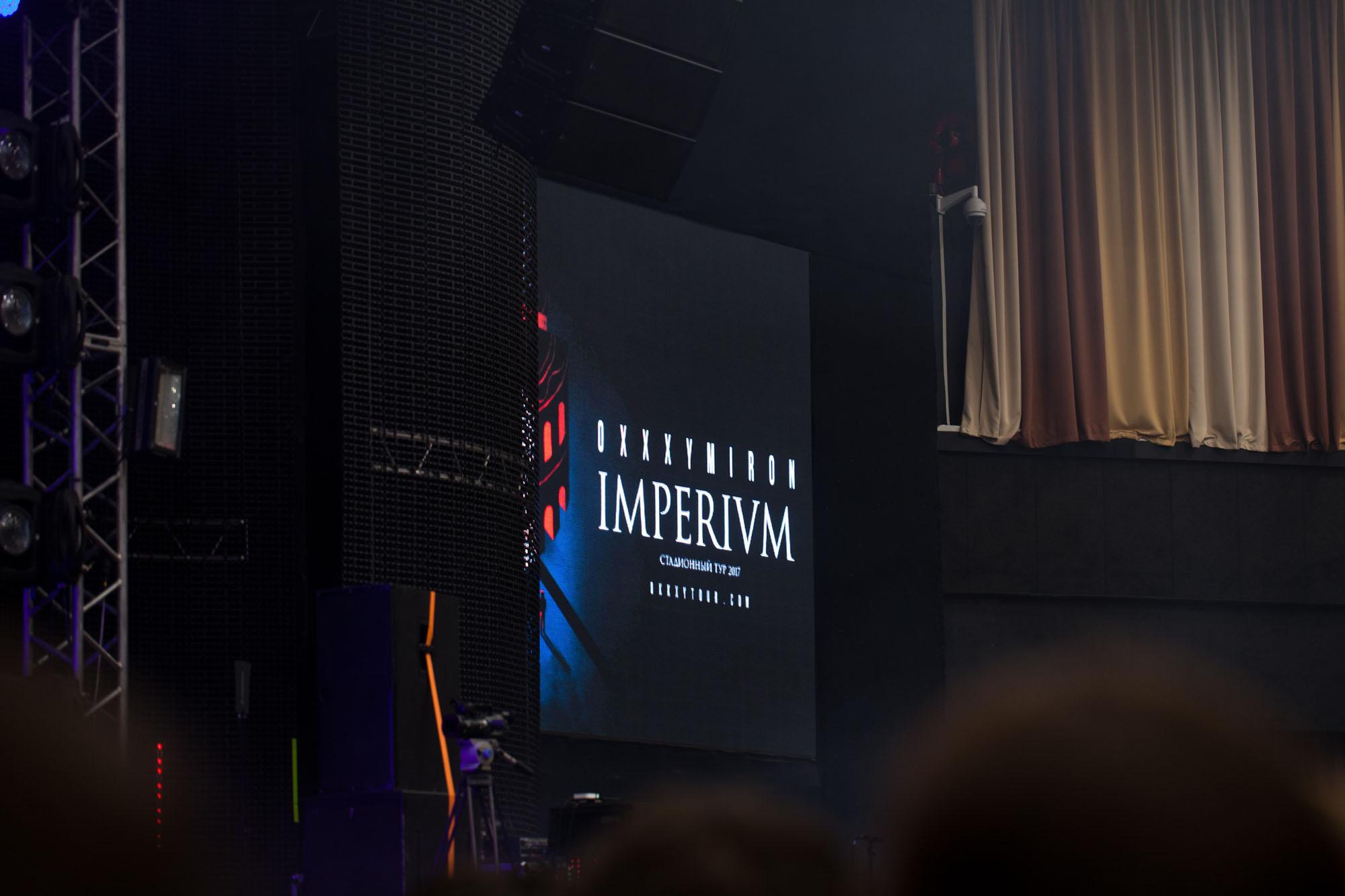 События  Концерт Oxxxymiron в Воронеже