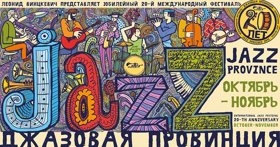 Люди  Мария Винцкевич: «Как человек может вообще не любить музыку? Вы знаете таких? Я - нет»