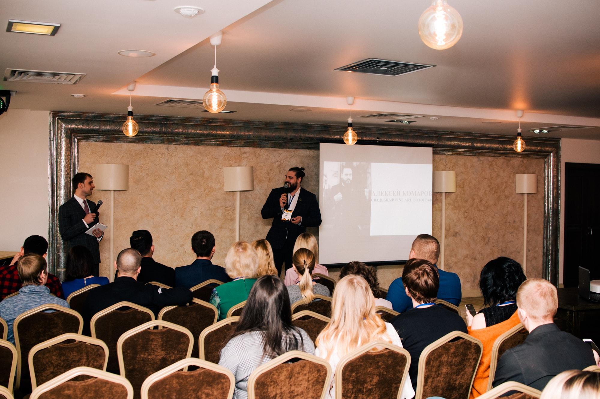 События  Wedding & Event Business форум в Курске: праздничные специалисты о свадебных трендах 2018