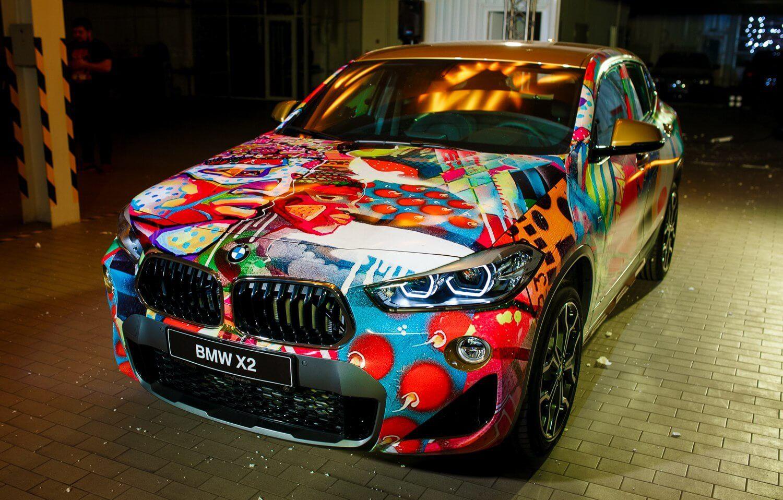 Новости  Курская художница разработала дизайн для кроссовера BMW X2