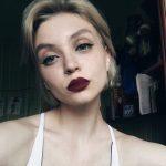 Надежда Батраченко