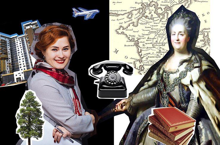Темы  Добрая связь: звонок в прошлое