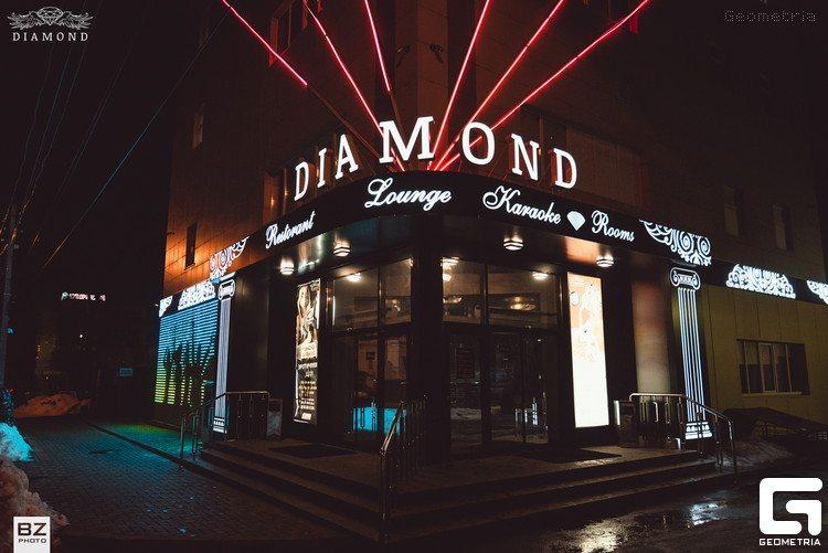 Ресторан Diamond
