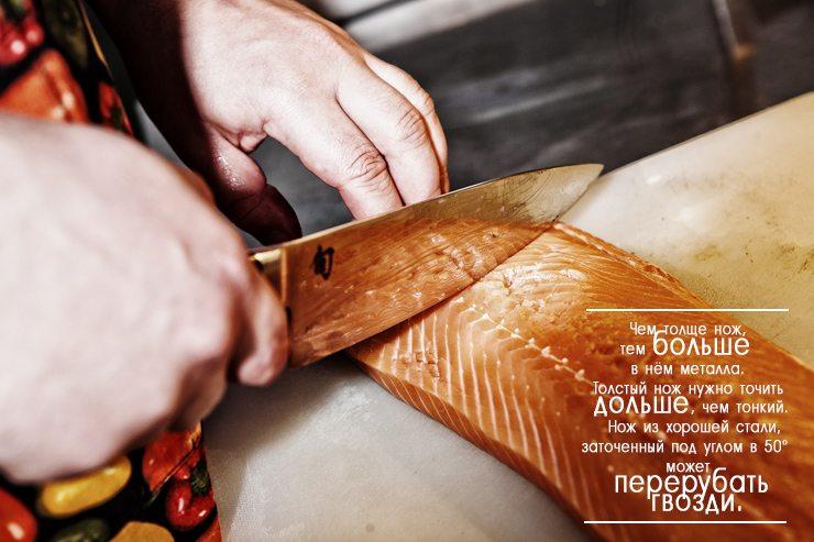 заточить ножи, парикмахерские инструменты можно в Доме Быта «Левша»
