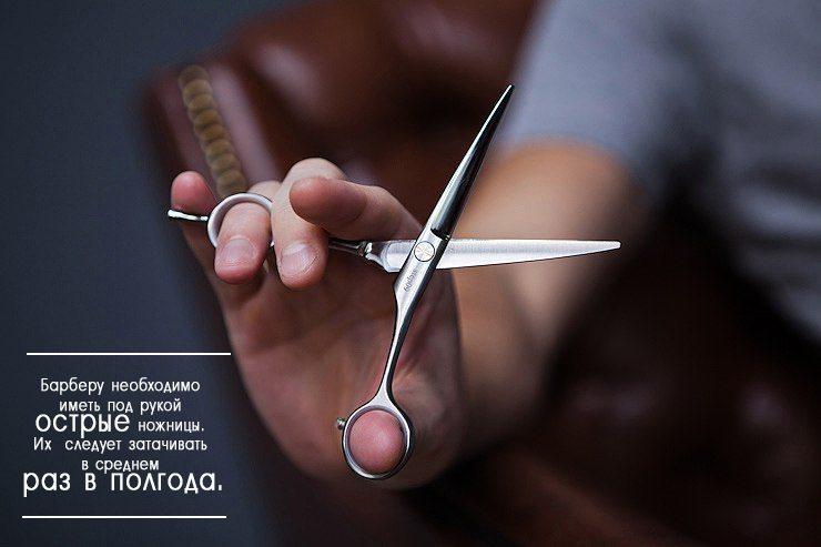 В Доме Быта «Левша» заточили ножницы