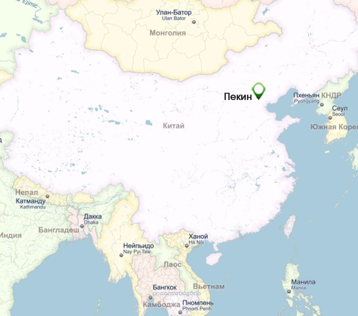 пекин-китай