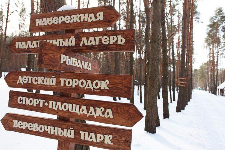 Места  Маршрут: Куда сходить в Белгороде?