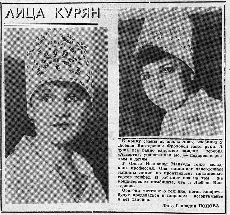 podshivka_gaz1991