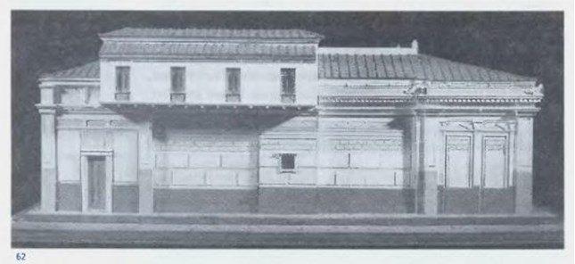 реконструкция римского дома