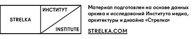 стрелка_подпись