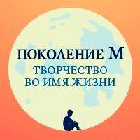 Люди  АРБЕНИНА: РОК-Н-РОЛЛ, ЛЮБОВЬ И ДЕТИ