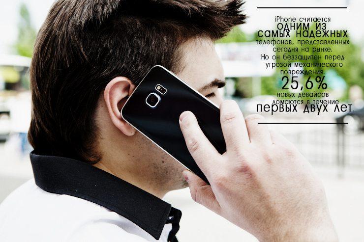 починить мобильный телефон