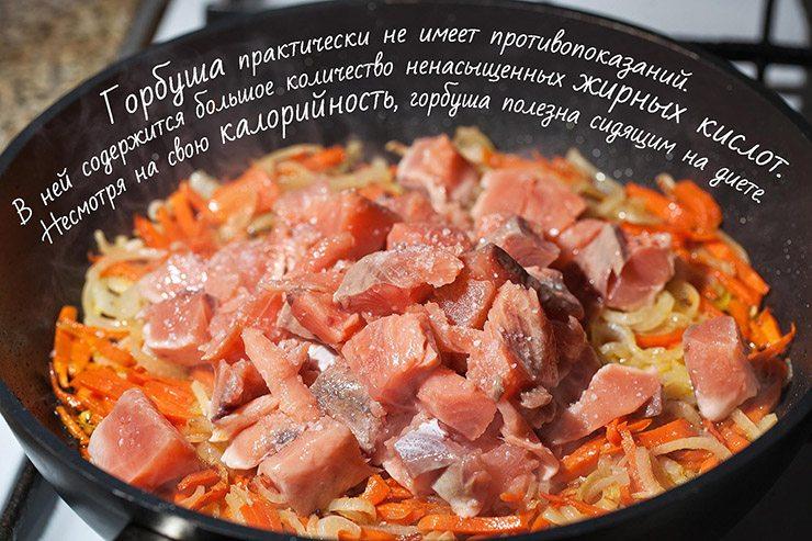 Темы  Всех накормим: паста с горбушей в сливочном соусе
