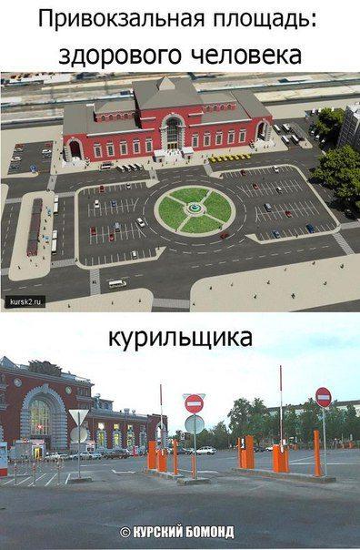 Темы  Платные парковки в Курске - что думают жители города?