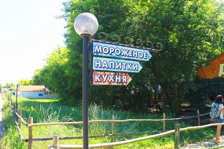 Места  Маршрут: Дивногорье