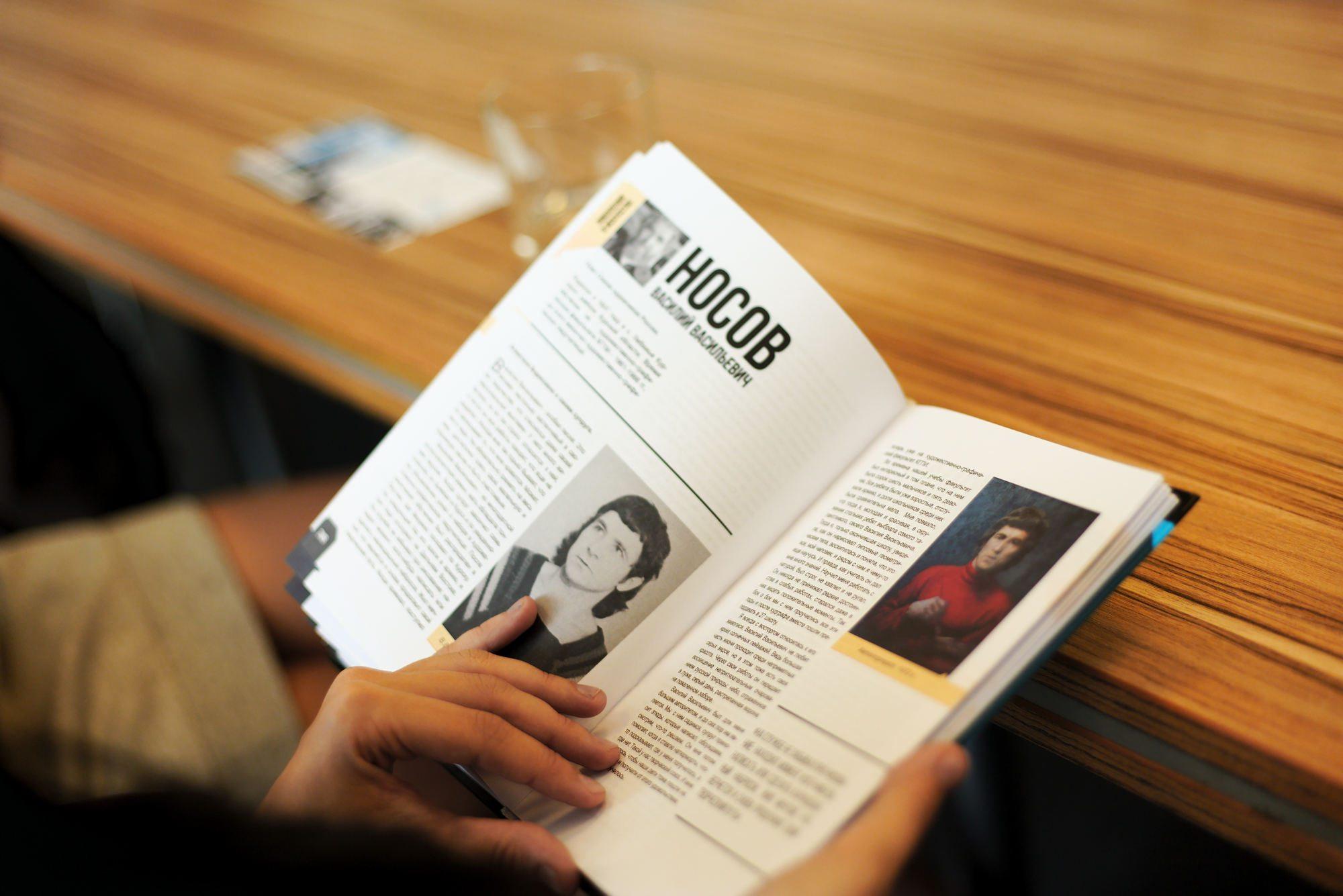 События  На худграфе КГУ презентовали книгу про выпускников