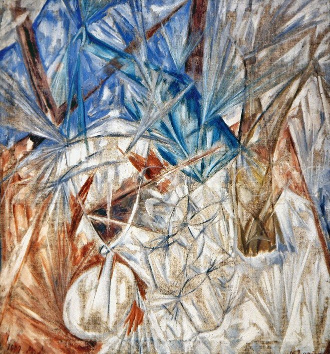 Темы  Чему будут учить в экспериментальной школе современного искусства?