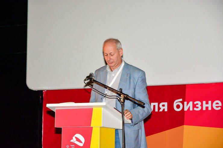 События  РИФ- Воронеж 2016. Форум для бизнеса